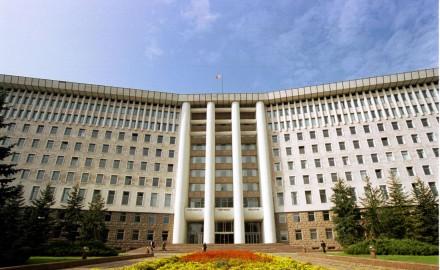 Il Parlamento moldavo
