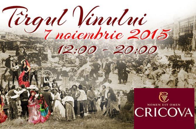 Festa del vino novello si terrà il 7 novembre a Cricova