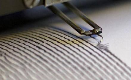 terremoto a taiwan