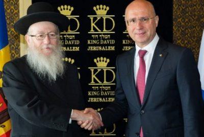 Yaakov Litzman e Pavel Filip