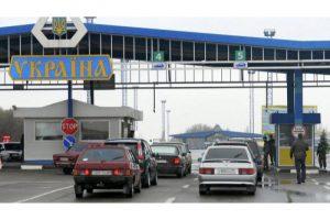 Frontiera moldova ucraina