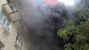 Incendio all'Accademia della Scienza