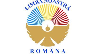 Lingua Rumena