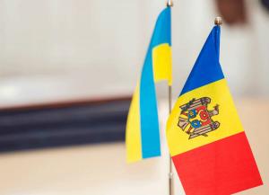 Ucraina-Moldova