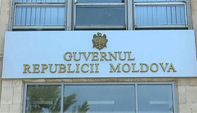 Guvernul Republicii Moldova